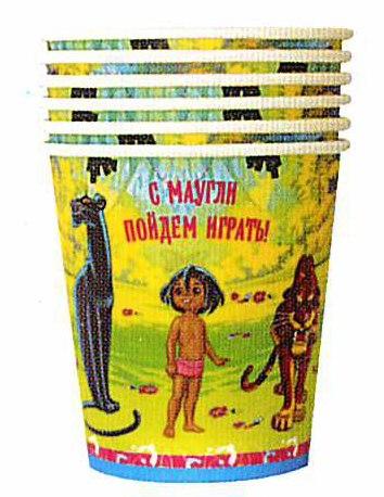 Стакан бумажный «Маугли» 6 штукКарнавальные маски и колпаки<br>Стакан бумажный «Маугли» 6 штук<br>