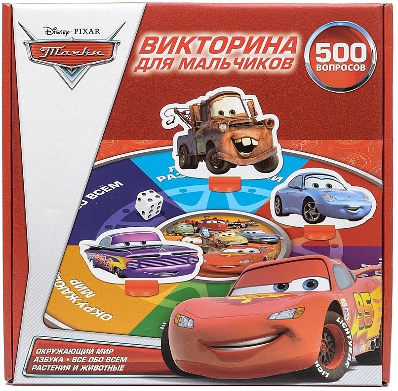 Викторина 500 вопросов Умка – «Дисней. Тачки»CARS 3 (Игрушки Тачки 3)<br>Викторина 500 вопросов Умка – «Дисней. Тачки»<br>