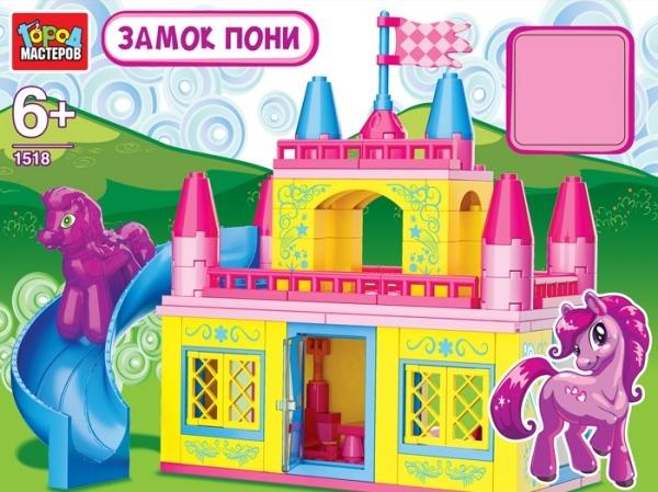 Конструктор - Замок пони с фигуркойГород мастеров<br>Конструктор - Замок пони с фигуркой<br>