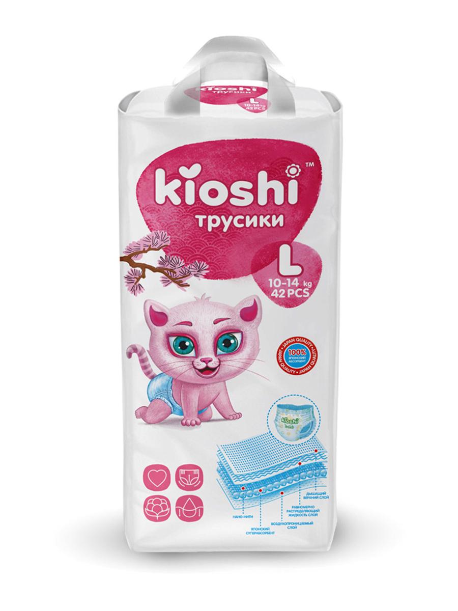Подгузники-трусики размер L, 10-14 кг, 42 шт Kioshi