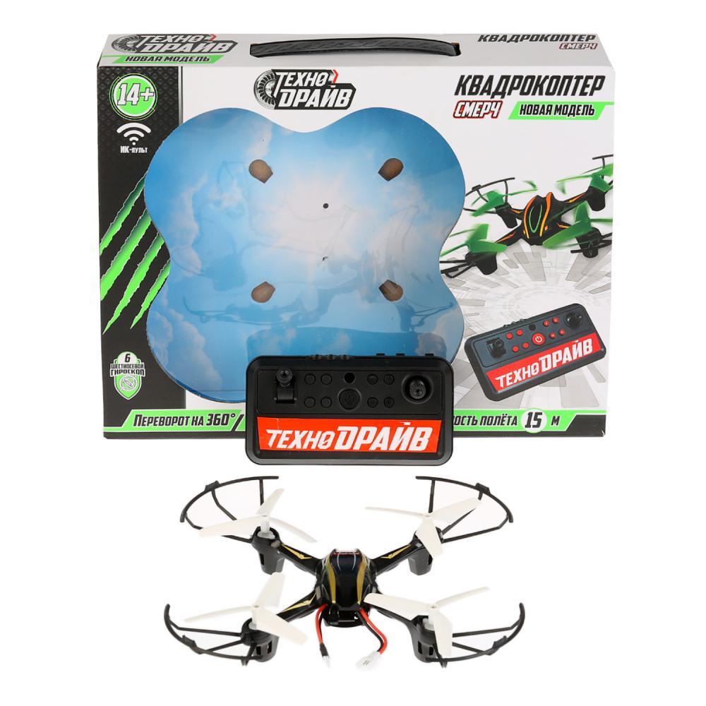 Купить Квадрокоптер Смерч на радиоуправлении, со светом, Usb зарядное устройство, Техно драйв