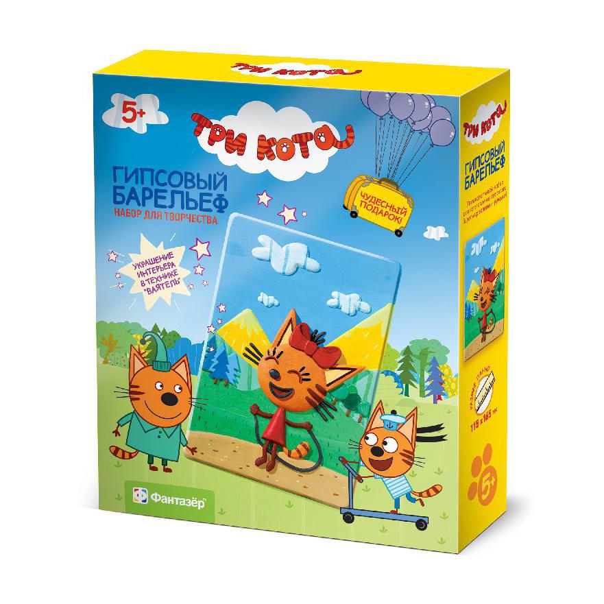 Гипсовый барельеф - Три кота. КарамелькаТри Кота<br>Гипсовый барельеф - Три кота. Карамелька<br>