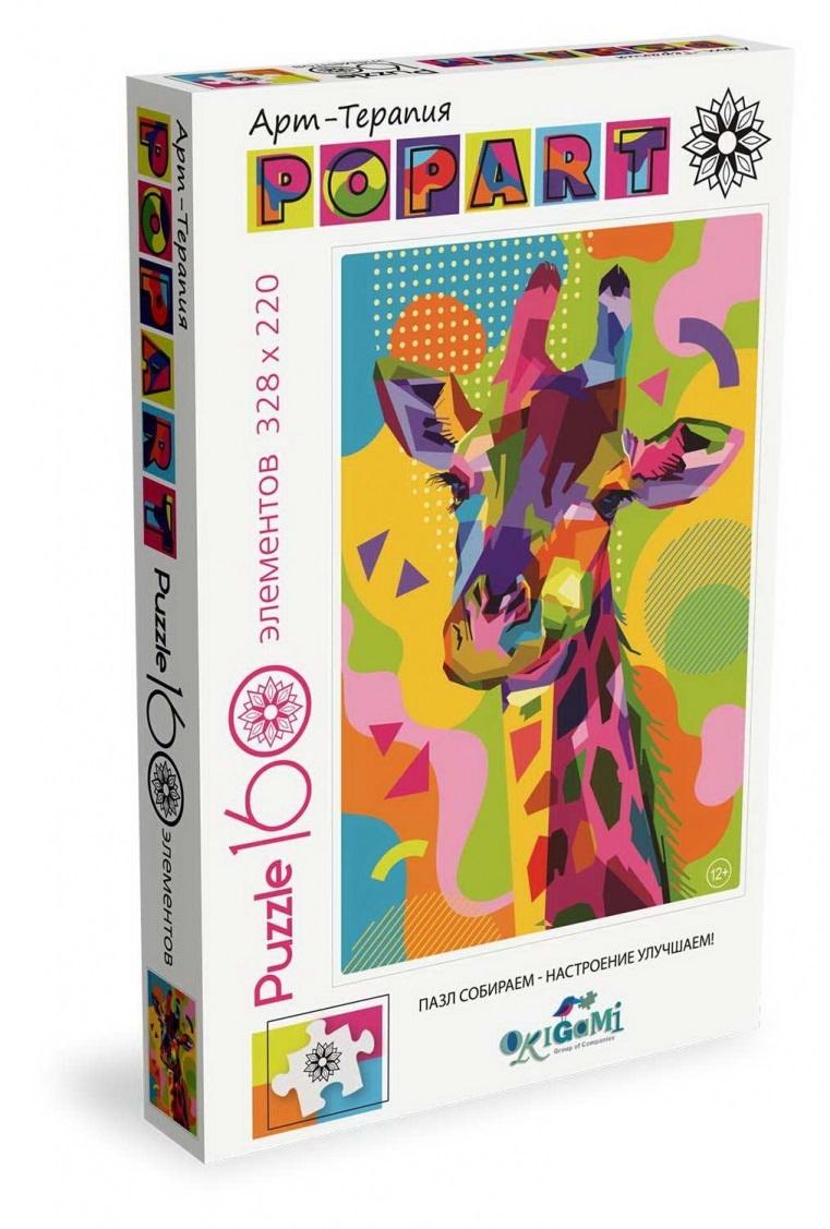 Купить Пазл из серии Арт-терапия. Поп-арт Жираф, 160 деталей, Origami