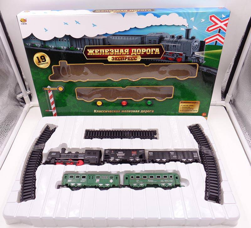 Железная дорога, 19 предметов в наборе ABtoys