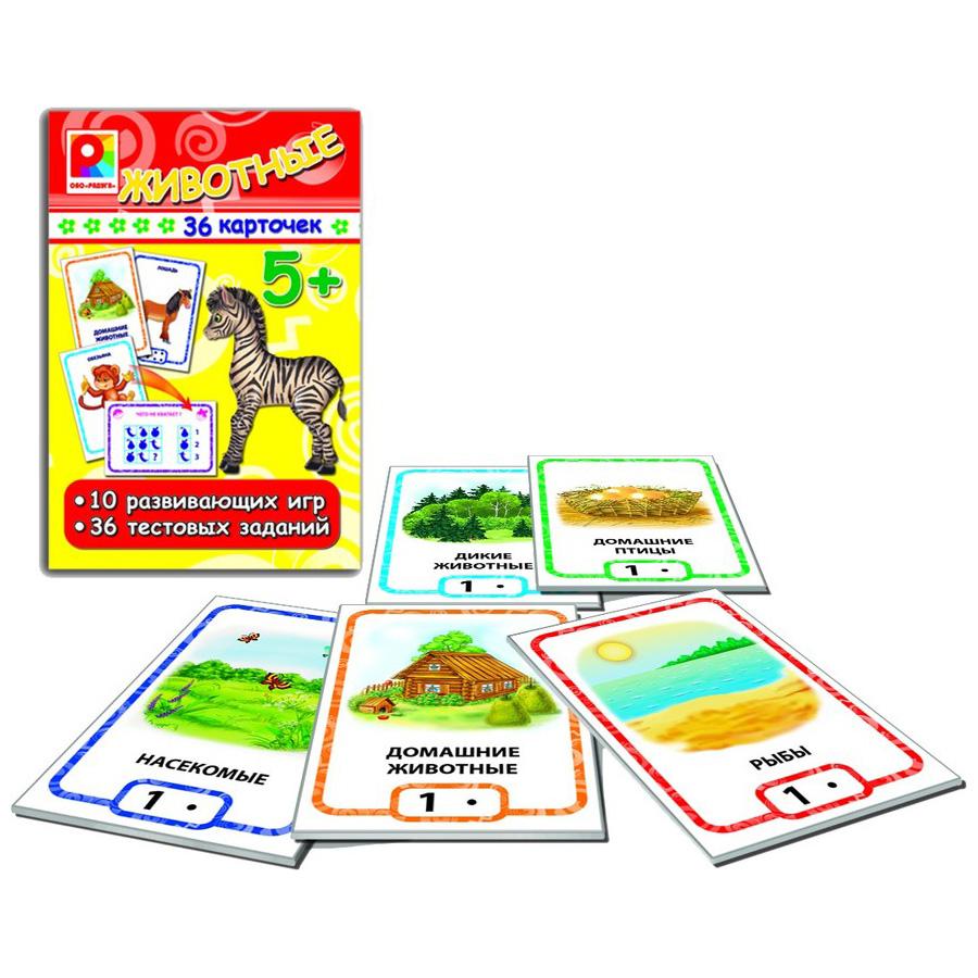 Игра настольная - Животные из серии Игры с карточкамиЖивотные и окружающий мир<br>Игра настольная - Животные из серии Игры с карточками<br>