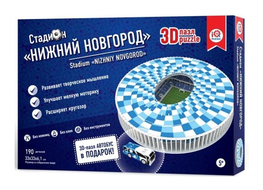Купить Сборный 3D пазл из пенокартона – стадион Нижний Новгород, IQ 3D Puzzle
