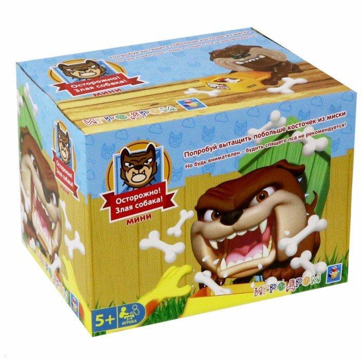 картинка Игра настольная из серии Игродром - Злая собака мини от магазина Bebikam.ru