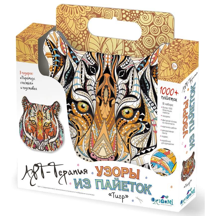 Купить Набор из серии Арт-терапия – Тигр, 1000+ пайеток, Origami