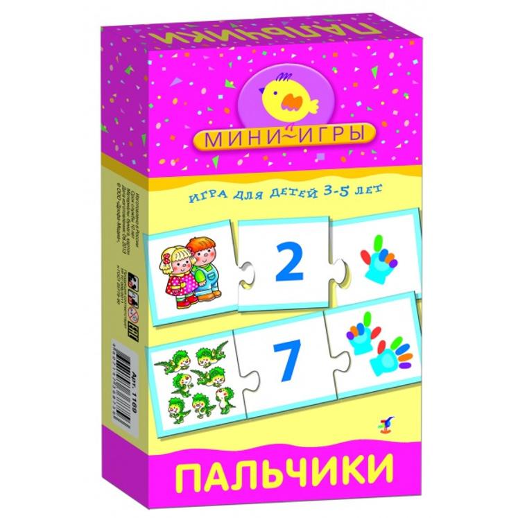 Игра настольная из серии Мини-игры ПальчикиДля самых маленьких<br>Игра настольная из серии Мини-игры Пальчики<br>