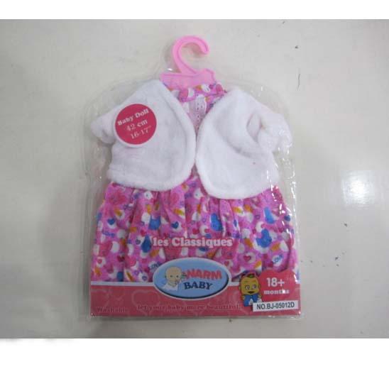 Платье с накидкой для куклыОдежда для кукол<br>Платье с накидкой для куклы<br>