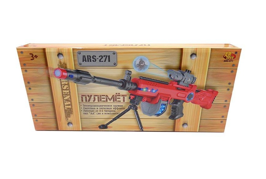 Купить Пулемет с прицелом и подсветкой, со световыми и звуковыми эффектами ), ABtoys