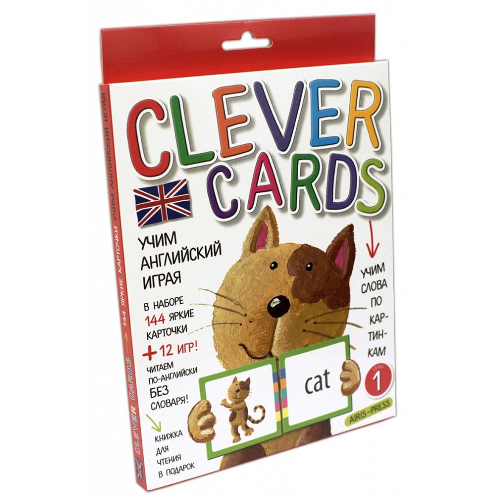 Набор карточек - Учим английский играя. Уровень 1Английский язык для детей<br>Набор карточек - Учим английский играя. Уровень 1<br>
