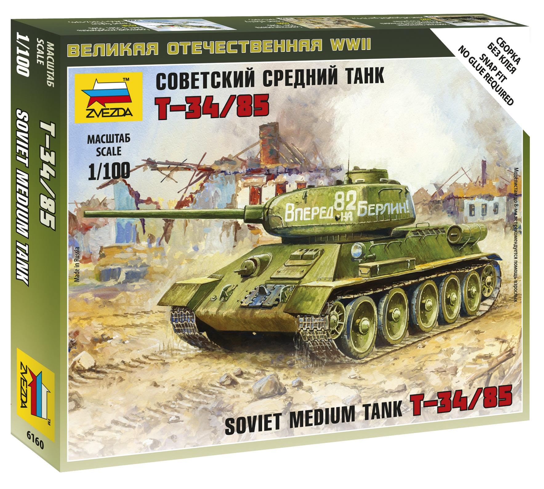 Модель сборная - Советский средний танк Т-34Модели танков для склеивания<br>Модель сборная - Советский средний танк Т-34<br>