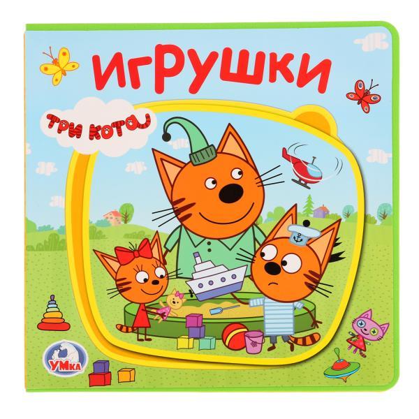Купить Книжка eva с пазлами Три кота, ИЗДАТЕЛЬСКИЙ ДОМ УМКА