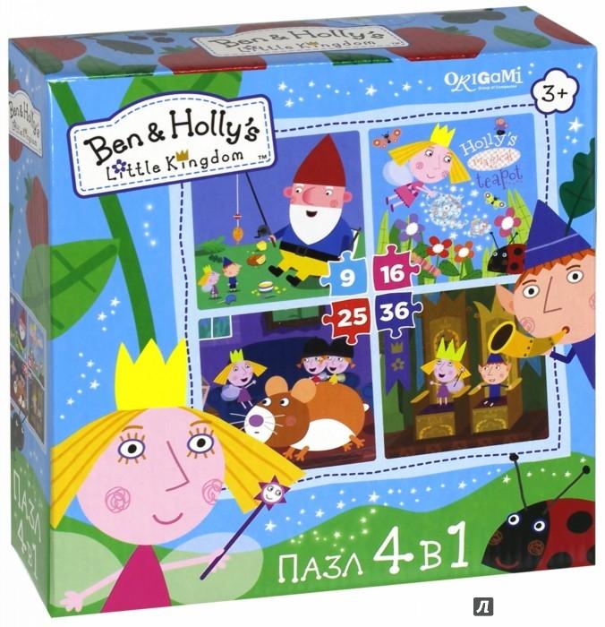 Купить Пазл Ben & Holly 4 в1 - В королевстве, 9-16-25-36 элементов, Origami