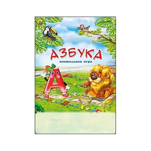 Купить Настольная игра – Азбука. Мини, Рыжий Кот
