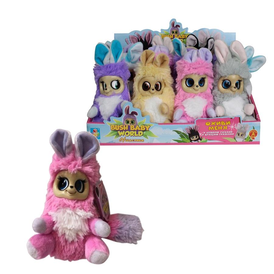 Купить Мягкая игрушка Bush Baby World - Пушастики – Исси, розовый