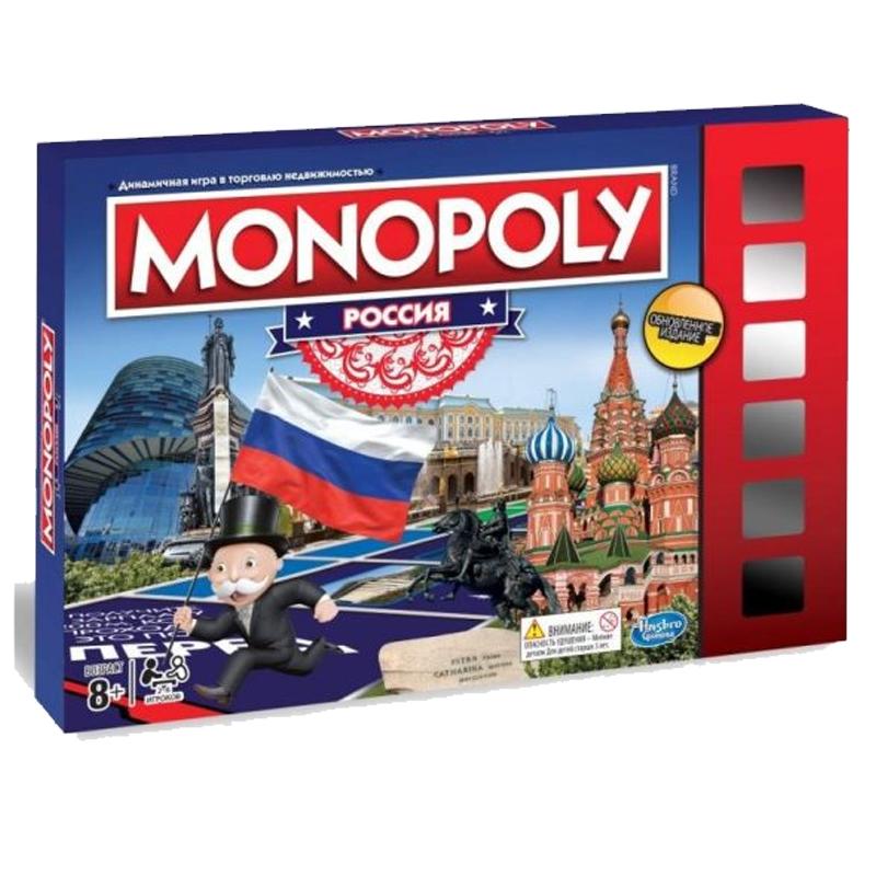 Настольная игра - Монополия Россия, новая уникальная версияМонополия<br>Настольная игра - Монополия Россия, новая уникальная версия<br>