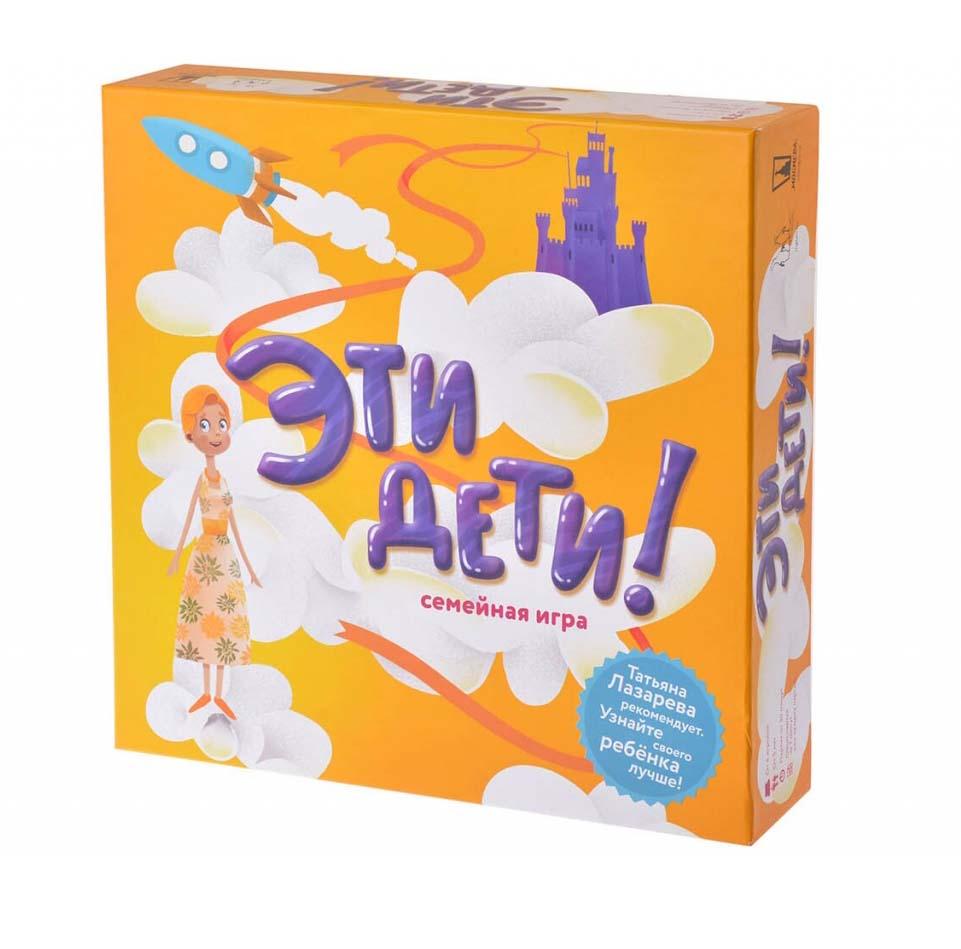 Настольная игра - Эти детиИгры для компаний<br>Настольная игра - Эти дети<br>