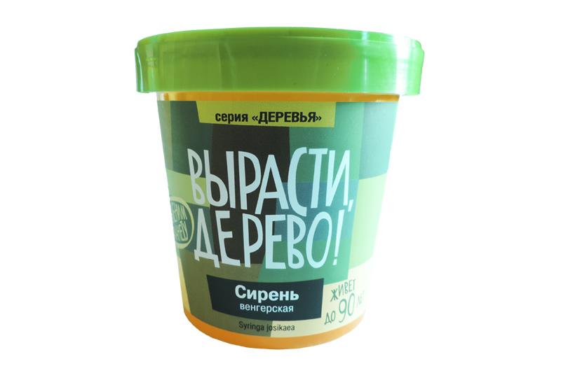 Набор для выращивания растений - Сирень венгерскаяНаборы для выращивания растений<br>Набор для выращивания растений - Сирень венгерская<br>