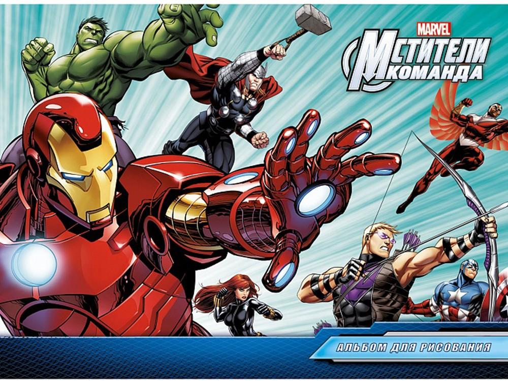 Альбом для рисования Marvel МстителиАльбомы для рисования<br>Альбом для рисования Marvel Мстители<br>