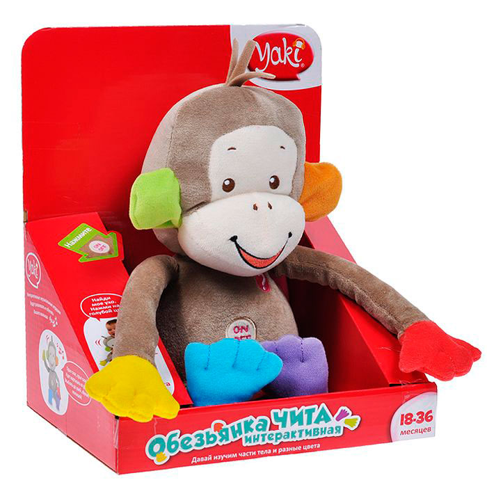 YAKI Интерактивная обезьяна Чита со звуковыми эффектами