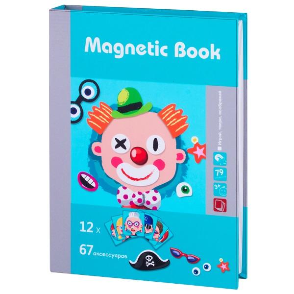 Развивающая игра Magnetic Book - Гримерка веселья