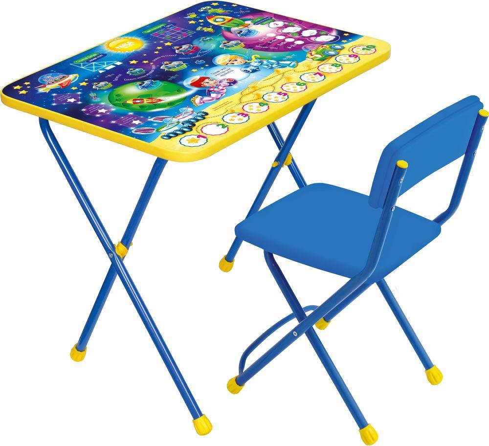 Набор мебели – Познайка - Математика в космосе, синийПарты<br>Набор мебели – Познайка - Математика в космосе, синий<br>