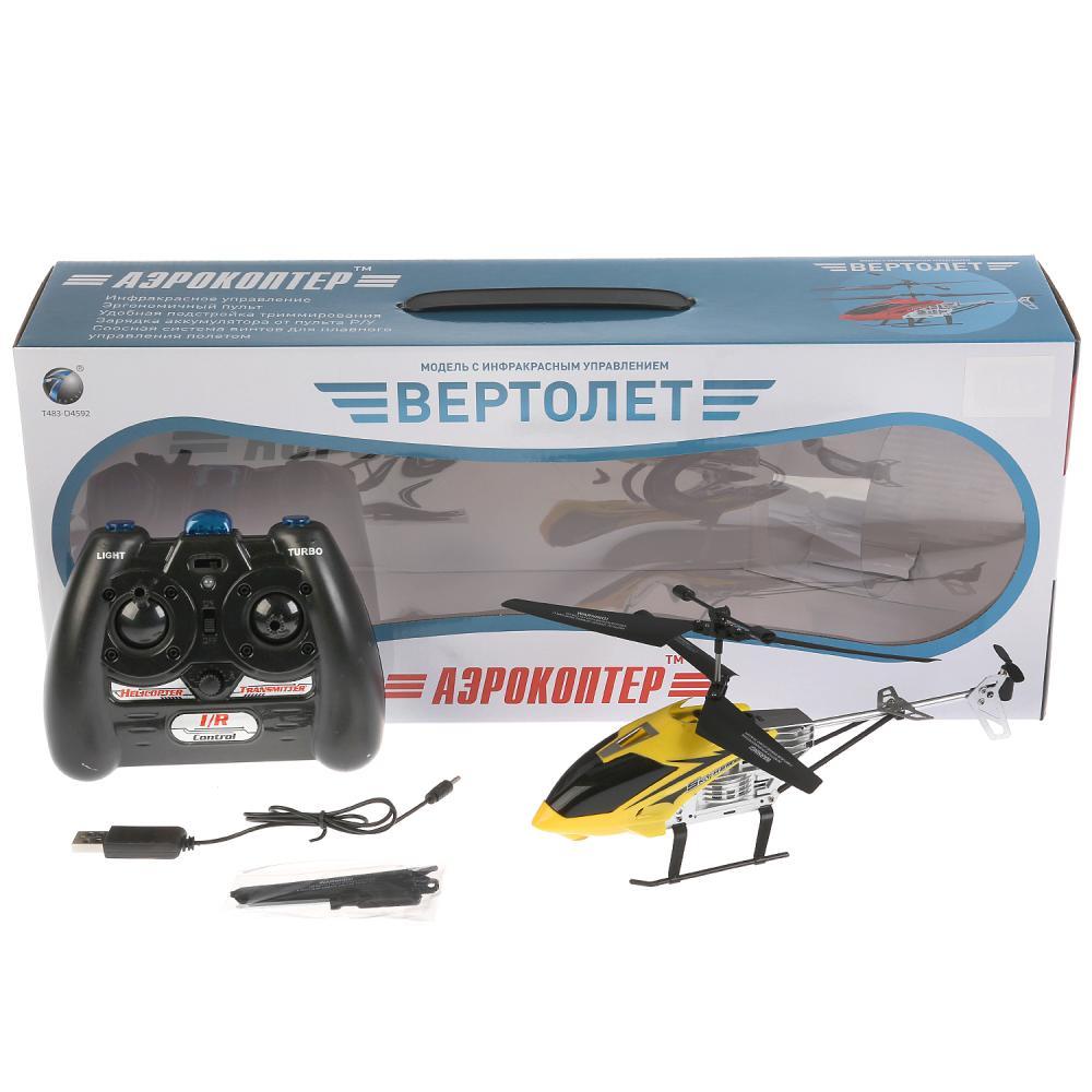 Радиоуправляемый вертолет на аккумуляторе, свет