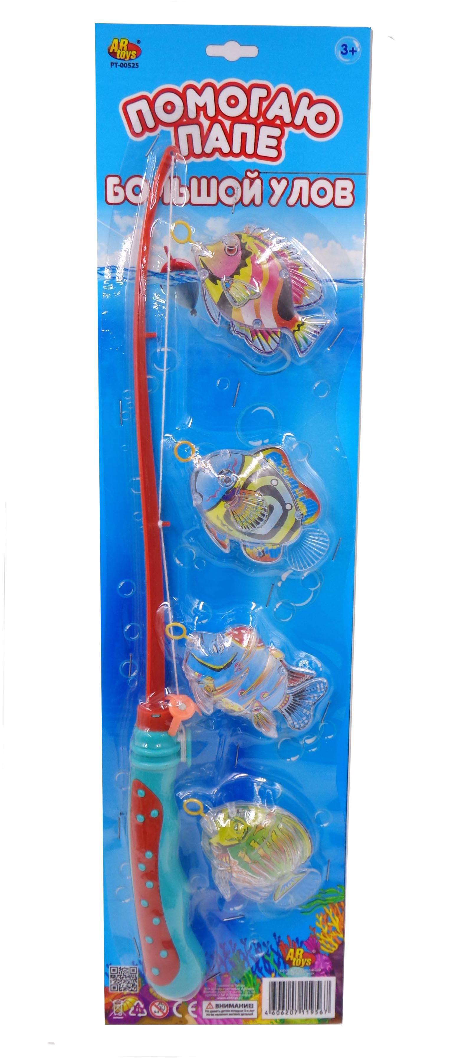 Купить Рыбалка - Большой улов, набор с 1-й удочкой и 4-мя рыбами ), ABtoys
