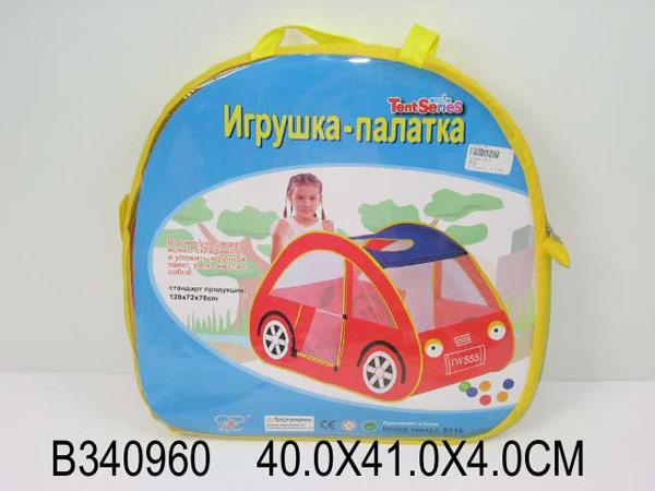 Детская игровая палатка – Машинка, в сумкеДомики-палатки<br>Детская игровая палатка – Машинка, в сумке<br>