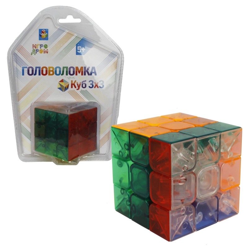 картинка Головоломка - Куб 3 х 3 с прозрачными гранями, 5,5 см от магазина Bebikam.ru