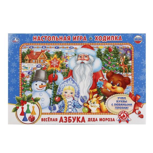 Настольная игра-ходилка: Веселая азбука Деда МорозаСкидки до 70%<br>Настольная игра-ходилка: Веселая азбука Деда Мороза<br>