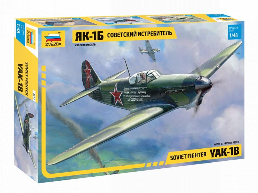 Модель сборная - Советский истребитель Як-1б фото