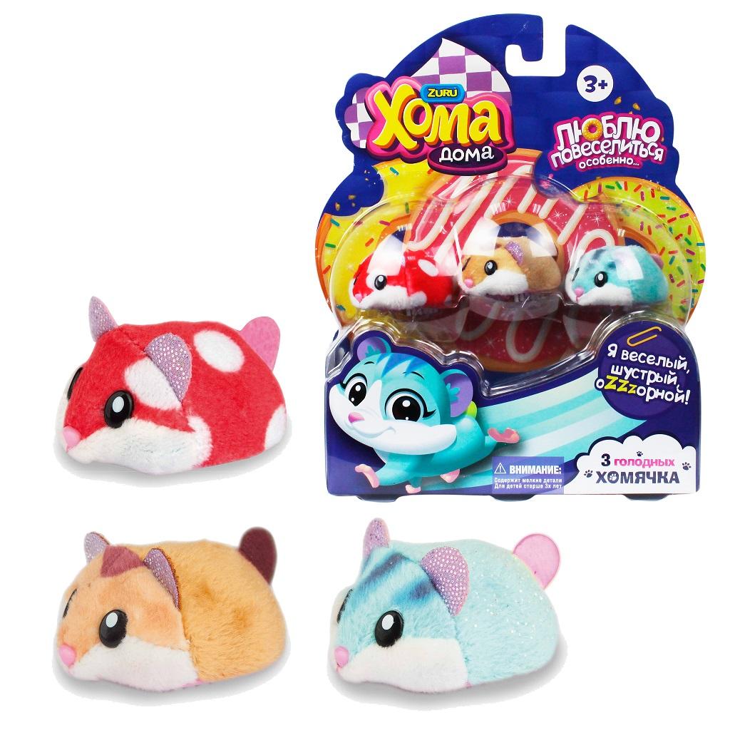 Купить Игровой набор из серии Хома Дома с 3 хомячками, Zuru