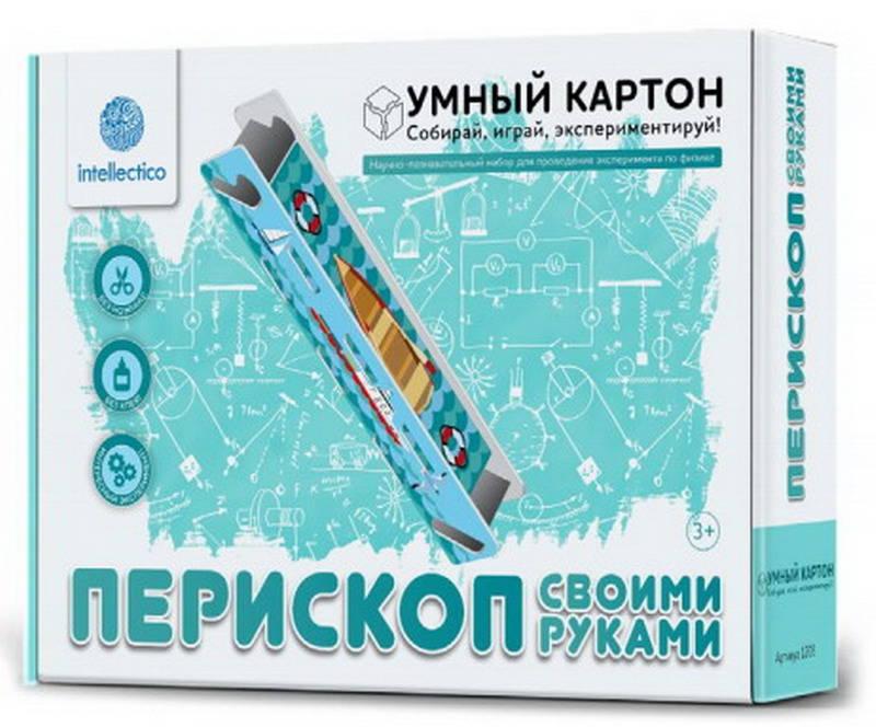 Купить Научно-познавательный набор для экспериментов - Перископ своими руками, Intellectico