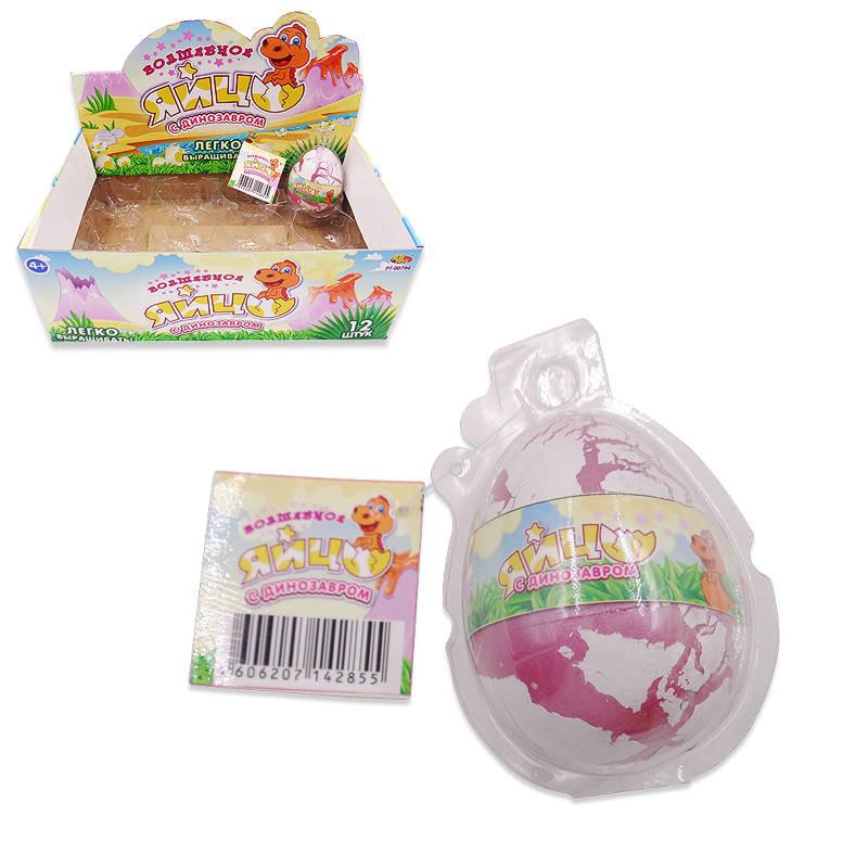 Игрушка-сюрприз - Динозавр, растущий из яйца в водеРазвивающие игрушки<br>Игрушка-сюрприз - Динозавр, растущий из яйца в воде<br>