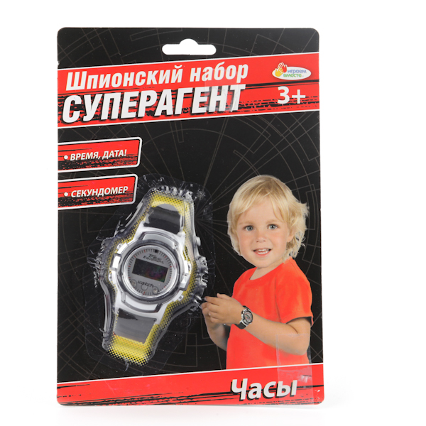 Шпионский набор «Суперагент» с часамиШпионские игрушки. Наборы секретного агента<br>Шпионский набор «Суперагент» с часами<br>