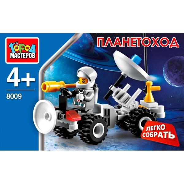 Конструктор – Космос: Планетоход, 48 деталейГород мастеров<br>Конструктор – Космос: Планетоход, 48 деталей<br>