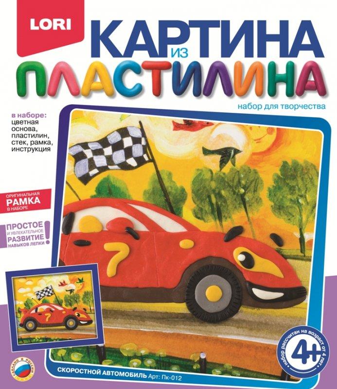 Картина из пластилина Скоростной автомобильНаборы для лепки<br>Картина из пластилина Скоростной автомобиль<br>