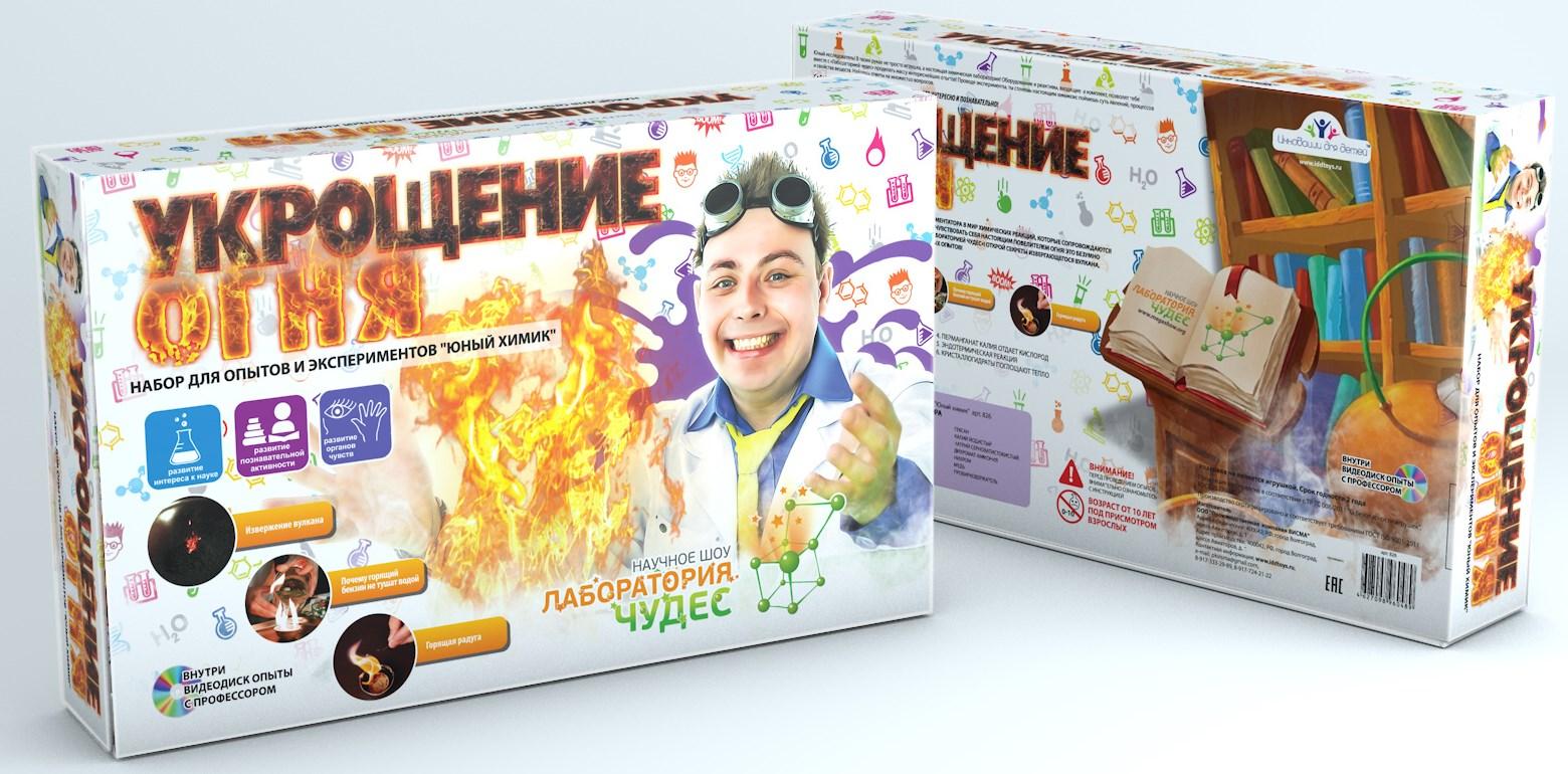 Набор для экспериментов - Укрощение огняЮный химик<br>И снова профессор Николя будет удивлять тебя и расширять твою любознательность. <br>С этим набором ты научишься управлять огнем! С профессоро...<br>