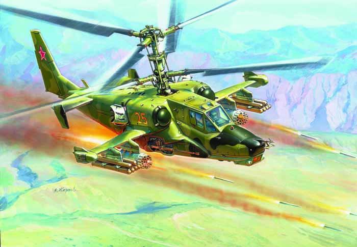 Модель для склеивания - Вертолёт Ка-50 Чёрная акулаМодели вертолетов для склеивания<br>Модель для склеивания - Вертолёт Ка-50 Чёрная акула<br>