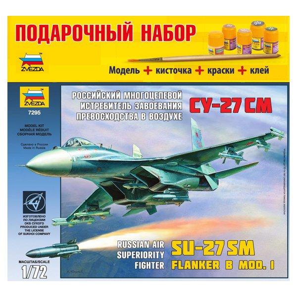 Подарочный набор для сборки - Самолёт Су-27СММодели самолетов для склеивания<br>Подарочный набор для сборки - Самолёт Су-27СМ<br>