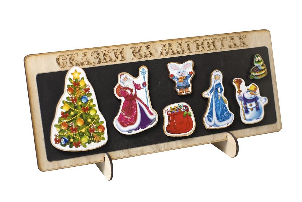 Сказки на магнитах - НовогодняяДетский кукольный театр <br>Сказки на магнитах - Новогодняя<br>