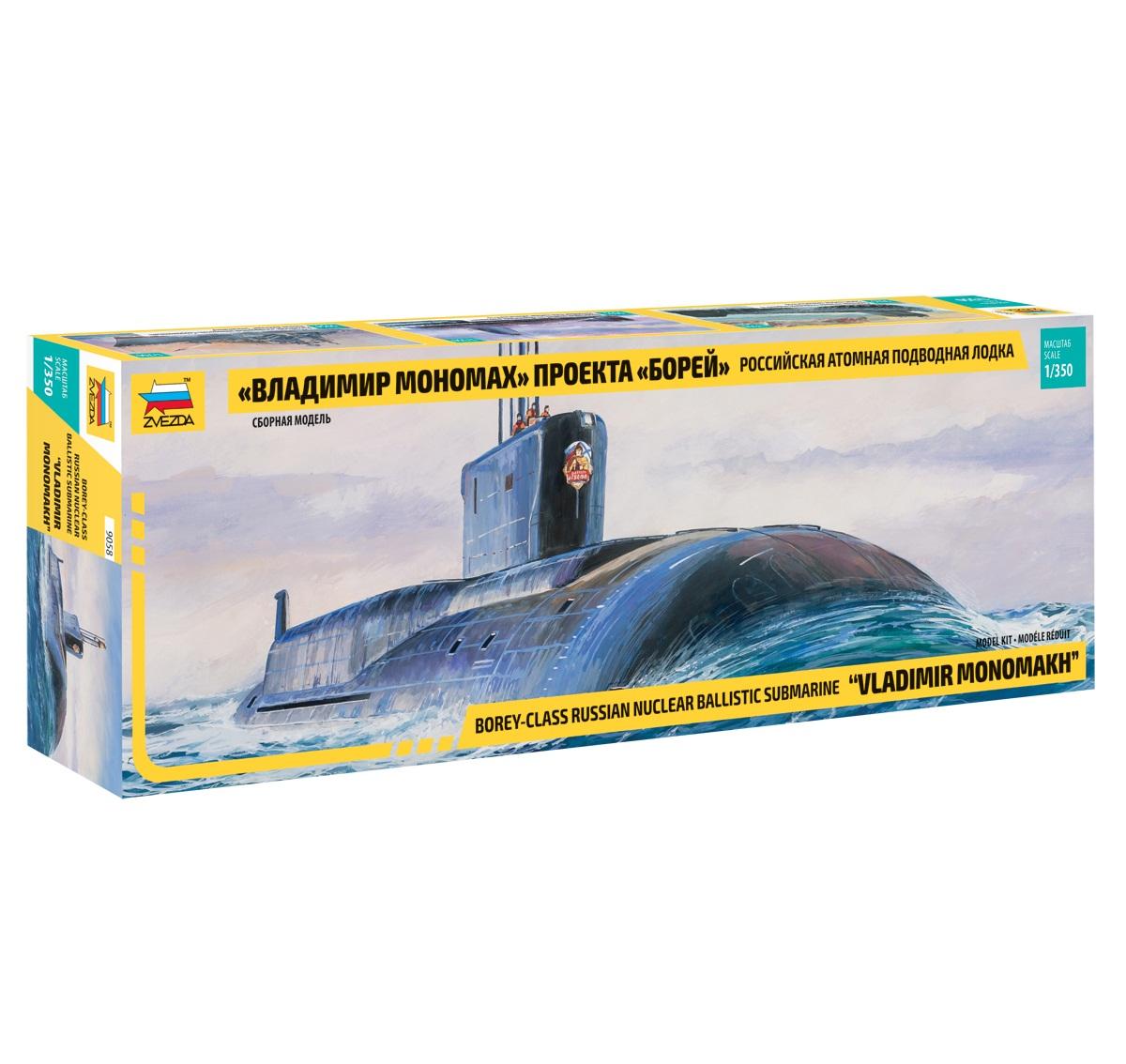 Российская атомная подводная лодка - Владимир Мономах, проекта - БорейМодели кораблей для склеивания<br>Российская атомная подводная лодка - Владимир Мономах, проекта - Борей<br>
