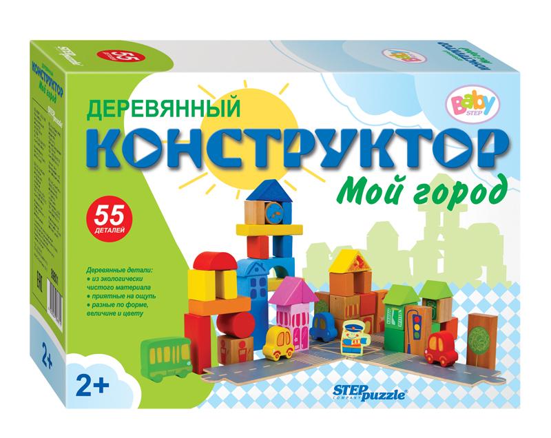 Игра развивающая - Мой город, деревянный конструктор Baby StepДеревянный конструктор<br>Игра развивающая - Мой город, деревянный конструктор Baby Step<br>