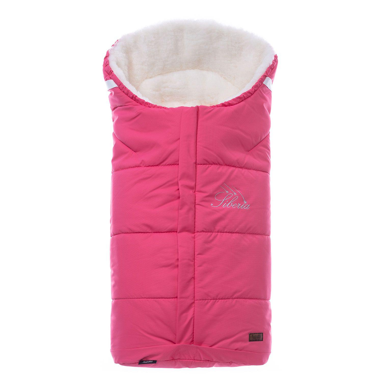 Конверт зимний меховой Nuovita Siberia Bianco, rosa/розовый фото