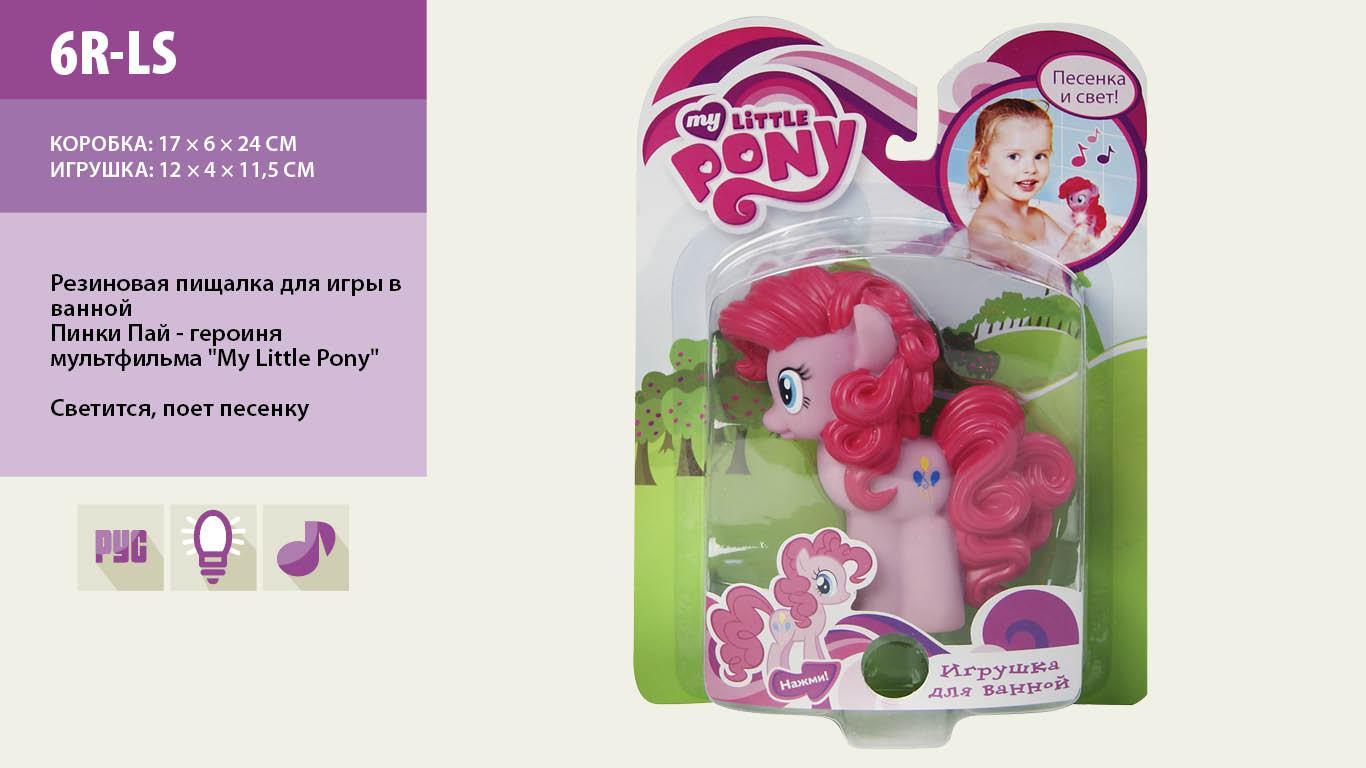 Фигурка для ванной - пони Пинки Пай , со световыми и звуковыми эффектамиИгрушки для ванной<br>Фигурка для ванной - пони Пинки Пай , со световыми и звуковыми эффектами<br>