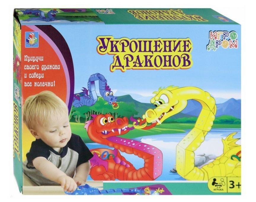 Купить Игра настольная Игродром – Укрощение драконов, 1TOY