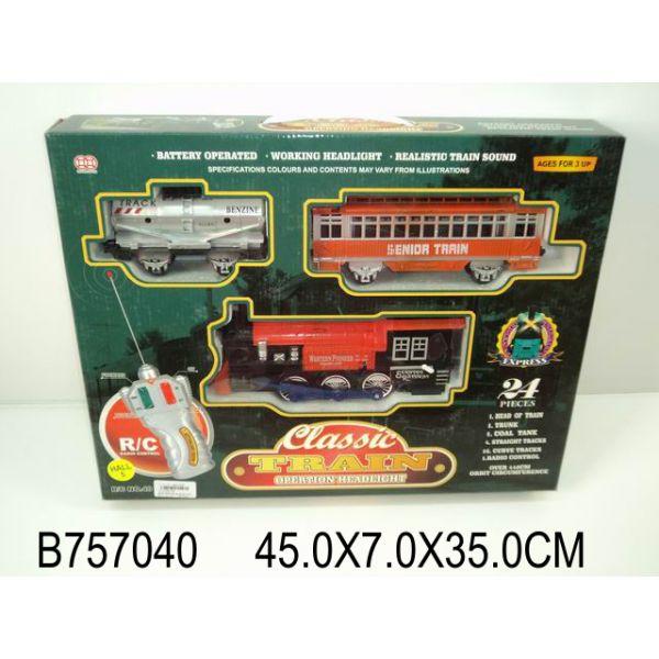 Железная дорога с пультом радиоуправления, свет и звук, длина полотна 440 см.Детская железная дорога<br>Железная дорога с пультом радиоуправления, свет и звук, длина полотна 440 см.<br>